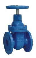 Non Rising Stem Metal Seated Gate Valve Bs5163