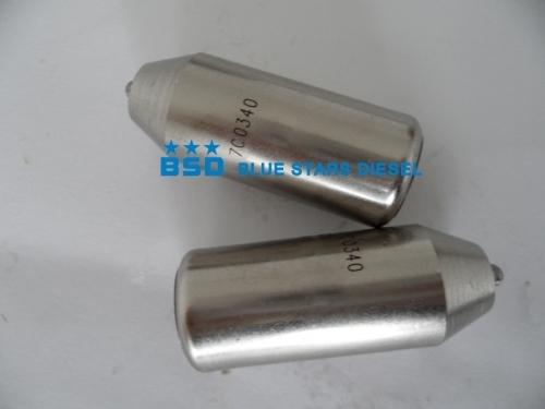 Nozzle 7c0340 Brand New