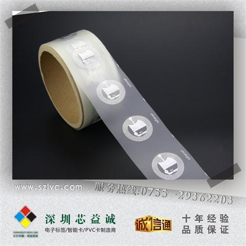 Ntag213 13 56mhz Nfc Dry Inlay Wet