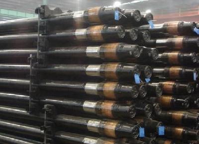 Octg Api 5dp Drill Pipe