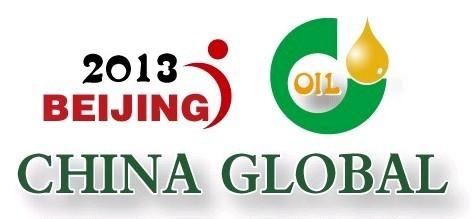 Oil Expo 2013 China