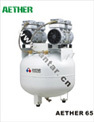 Oilless Air Compressor Aether 65