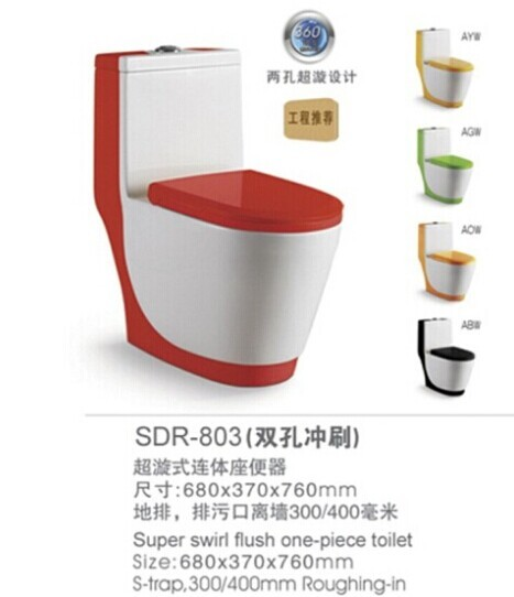One Piece Toilet Sdr 803
