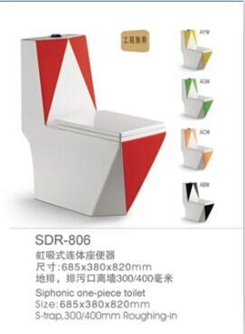 One Piece Toilet Sdr 806