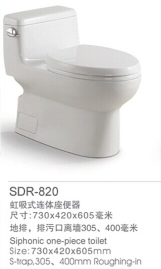 One Piece Toilet Sdr 820