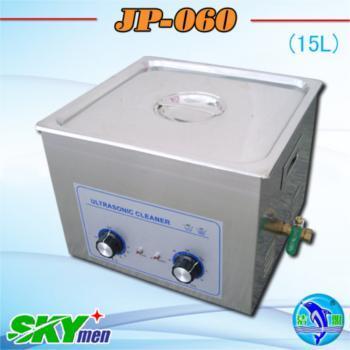 Optical Lens Ultrasonic Cleaner Cleaning Machine Jp 060 15l 4gallon