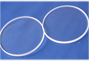 Optical Zero Order Waveplates