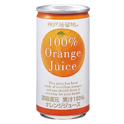 Orange Fruit Juice Cans 100 Natural
