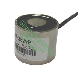 Osculum Type Solenoid Used In The Door Holders