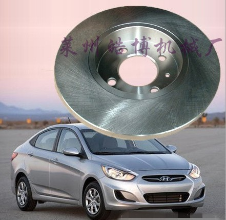 Our Company Is Specialized In The Production Of Brake Disc And Drum