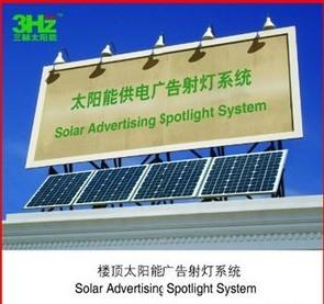 Outdoor Billboard Solar Power System