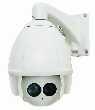 Outdoor High Speed Cctv Dome Camera Fs Gl720