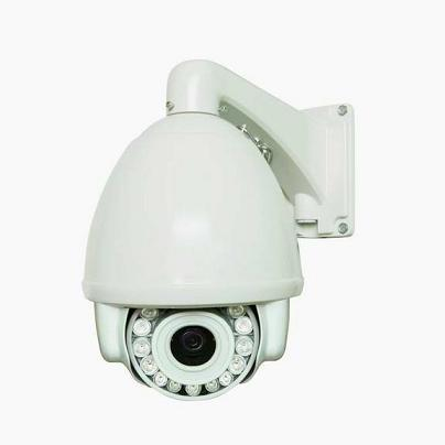 Outdoor Ir Middle Speed Cctv Dome Camera Fs Zr708