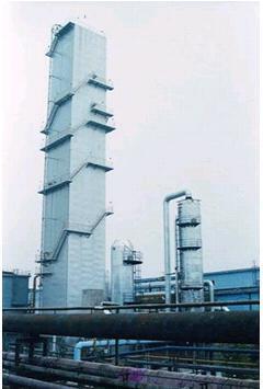 Oxygen Gas Plant Liquid