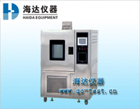 Ozone Aging Test Chamber Hd E801 702