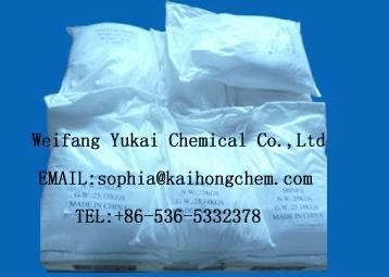 P Methylsufonyl Benzaldehyde