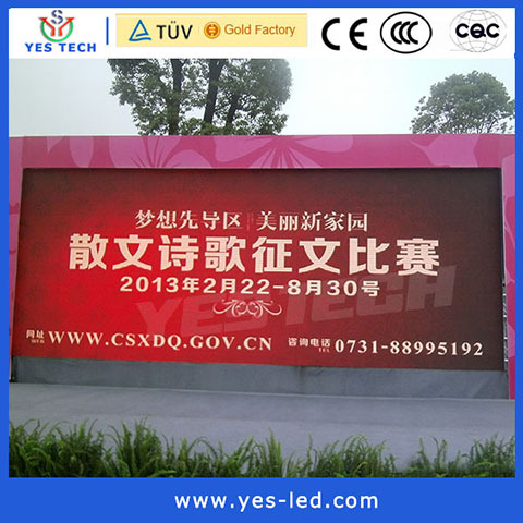 P10 Stable Quantity Led Display Module 12 Factory