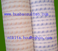 Packing Film Of Sanitary Napkin Competitve Price