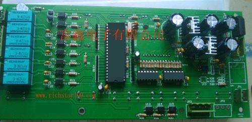 Packing Sealing Machine Control Board