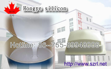 Pad Printing Silicon Rubber Sold