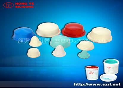 Pad Printing Silicone Rubber For Sale