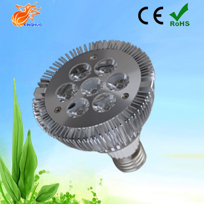 Par30 7 1w Dimmable E27 Led Spotlight China Direct Factory