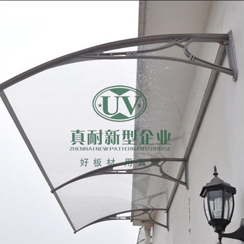 Pc Awning Shelter Professional Manufacturer