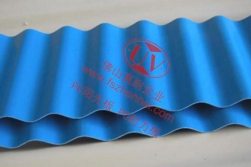 Pc Plastic Polycarbonate Corrugated Sheet For Carport
