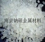 Pe Polyethylene Ldpe