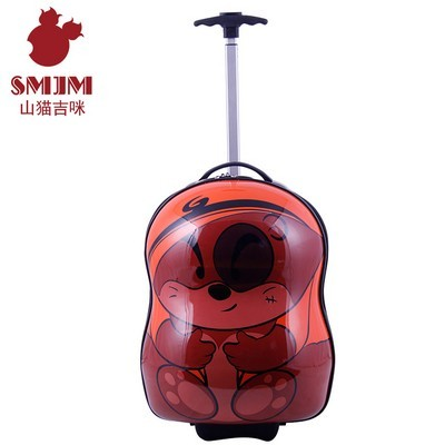 Peanut Shape 17 Inch Cartoon Lightweight Best Suitcase For Sale