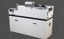 Perfect Binding Machine Equipment