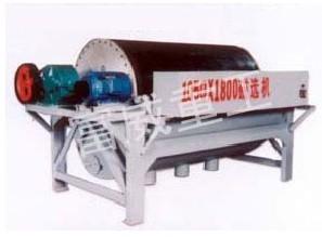 Permanent Magnet Drum Separator Magnetic