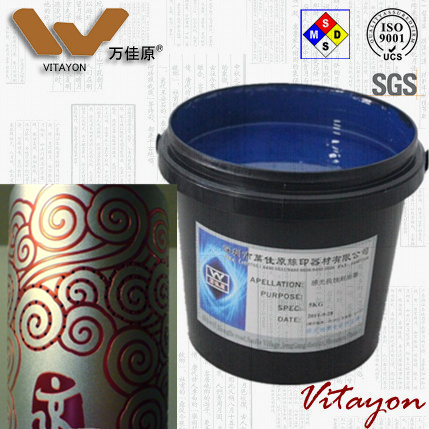 Photosensitive Anti Etching Ink For Metal
