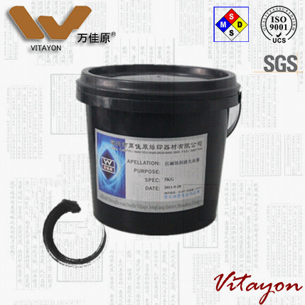 Photosensitive Anti Wire Drawing Ink