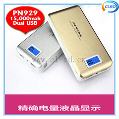 Pineng Pn 929 15000mah Power Bank Lcd Display External Battery Charger