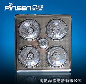 Pinsen Bathroom Heater Fan With Light