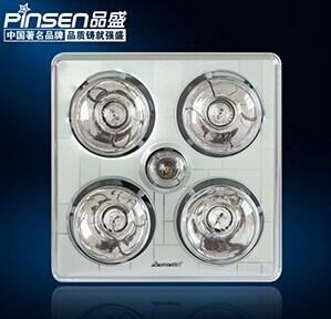 Pinsen Bathroom Heater