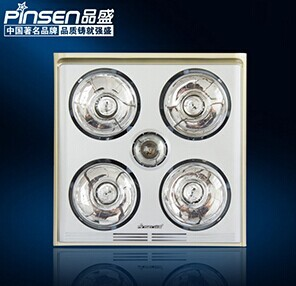 Pinsen Bathroom Heater With 4 Lamps