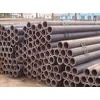Pipe China Steel Export All Over The World