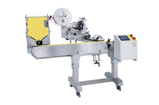 Pl 521 Horizontal Wrap Around Labeling Machine Pack Leader