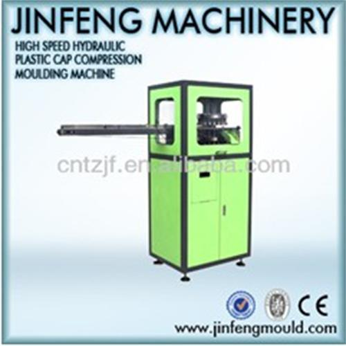 Plastic Sodas Cap And Mineral Water Folding Machine