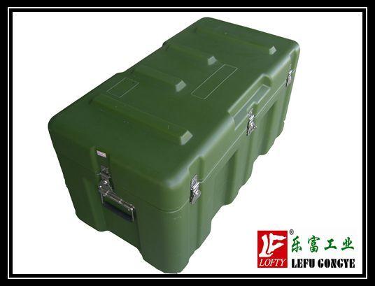 Plastic Tool Case Zx