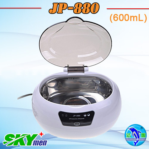 Plastic Ultrasonic Cleaner With Basket 600ml