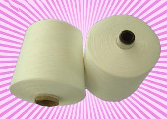 Polyester Spun Yarn 20s 1 32s Ring For Making Thread
