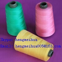 Polyester Textured Yarn 150d 96f 1