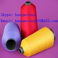 Polyester Textured Yarn 70d 96f 1
