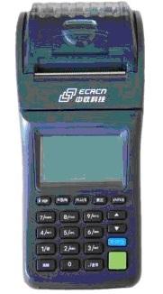 Portable Cash Register A1
