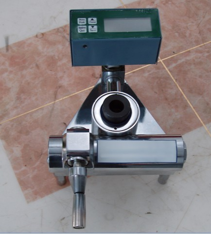 Portable Multifunction Intensity Detector