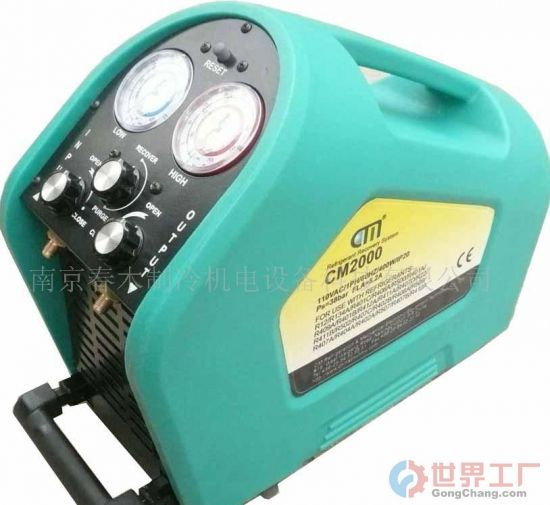 Portable Refrigerant Recovery Recharge Unit_cm2000