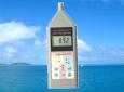 Portable Sound Level Meter Sl 5868